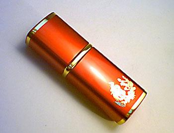 Square perfume atomizer