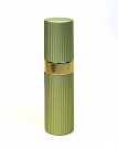 Larger size perfume atomizer